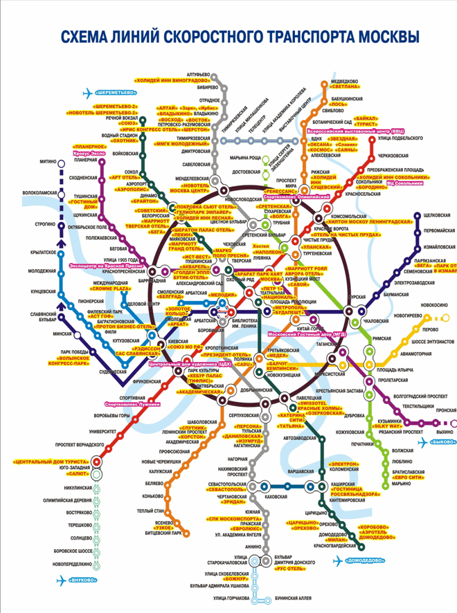 карта метро москвы с