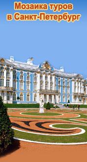 Золотое кольцо россии города туры